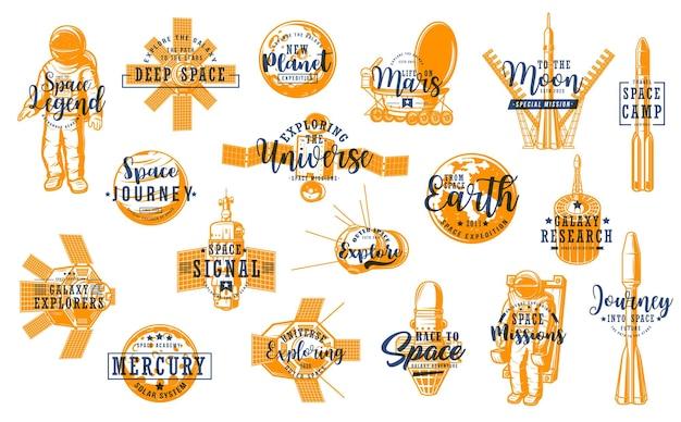 Ruimteverkenning, pictogrammen voor planeetonderzoektechnologieën. astronaut, kunstmatige satellieten en rover, raketschip, orbitaalstation en planeten vector belettering. ruimtemissie, pictogrammen van de astronautenacademie