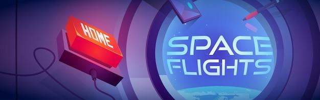 Ruimtevluchten cartoon banner ruimteschip cabine interieur rond raam met uitzicht op de kosmos en de planeet aarde...