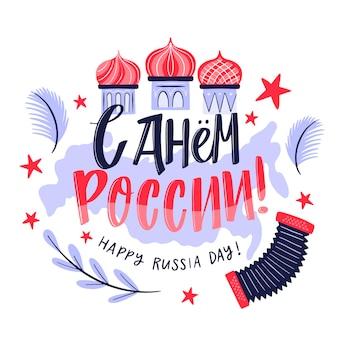 Rusland dag evenement hand getekende stijl
