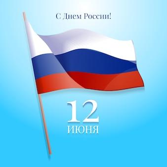 Rusland dag evenement