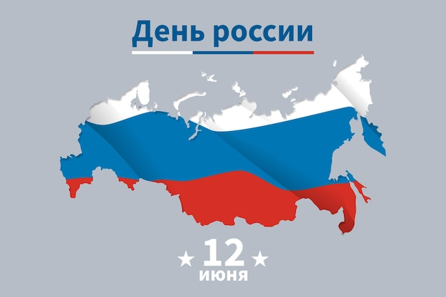 Rusland dag plat ontwerp