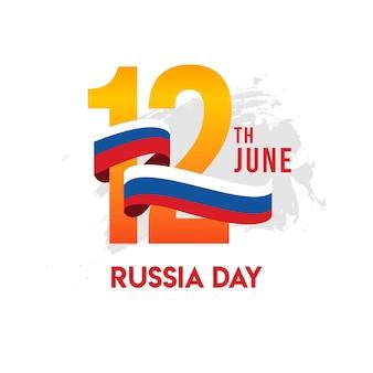 Rusland dag
