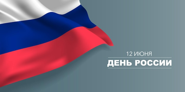Rusland gelukkige dag groet banner