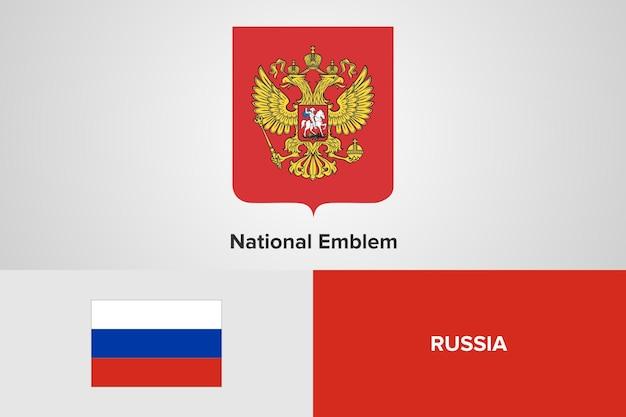 Rusland nationale embleem vlag sjabloon