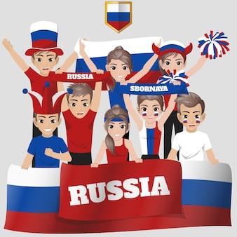 Rusland nationale team supporter