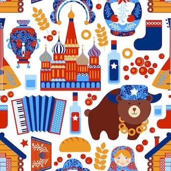 Rusland reizen naadloos patroon