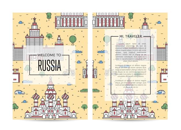 Rusland reizende banners ingesteld in lineaire stijl