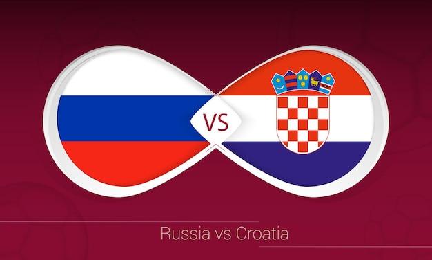 Rusland vs kroatië in voetbalcompetitie, groep h. versus pictogram op voetbal achtergrond. vector illustratie.