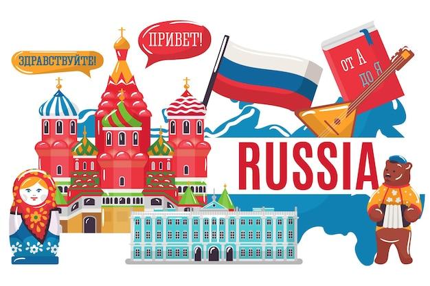 Russische federatie land onderzoek concept wereld europese stereotype kremlin matryoshka platte vector...
