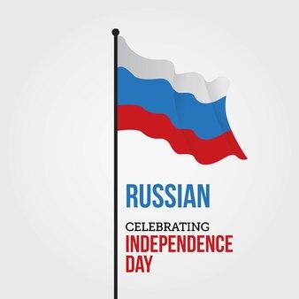 Russische onafhankelijkheidsdag
