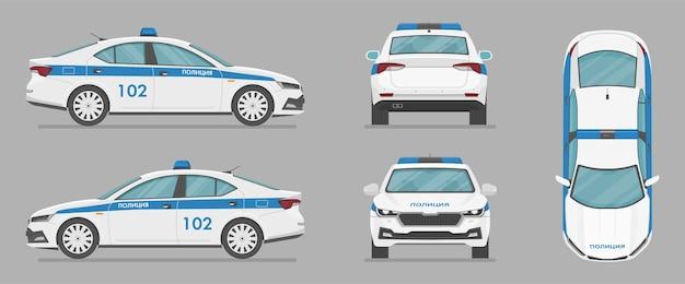 Russische politieauto van verschillende kanten