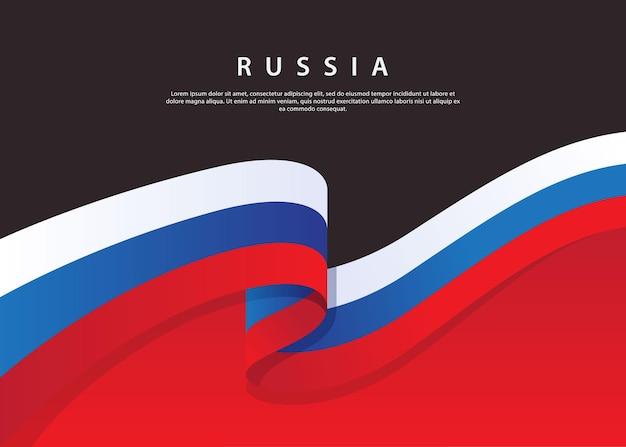 Russische vlag stromende vlag van engeland op zwarte achtergrond vector illustratie sjabloon