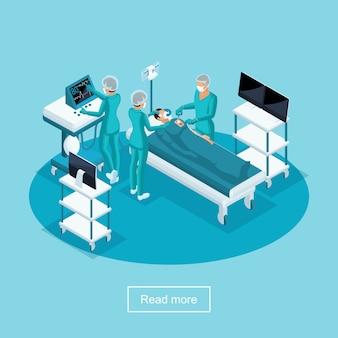 S gezondheidszorg en innovatieve technologieën, ziekenhuis, chirurgie, chirurg opereert patiënt, medisch personeel, verpleegster en artsen