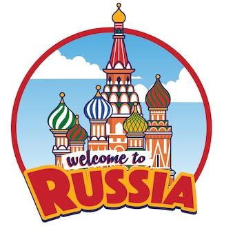 Saint basil cathedral rusland oriëntatiepunt