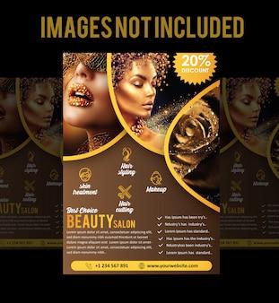 Salon brochure of folder