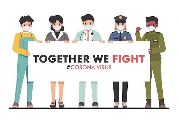 Samen bestrijden we het coronavirus