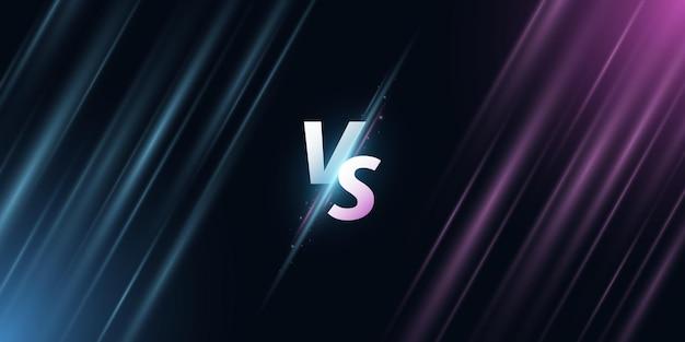 Samenvatting versus achtergrond. vs-letters op het scherm met stralen voor sportgames, wedstrijd, toernooi, e-sportcompetities, vechtsporten, vechtgevechten. spelconcept. vector illustratie