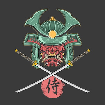 Samoerai shogun katana