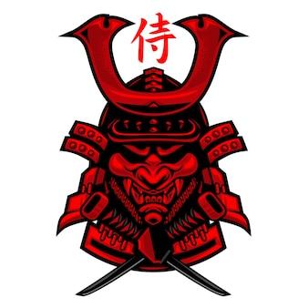Samurai illustratie