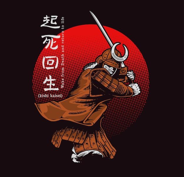 Samurai in het oorlogsuniform