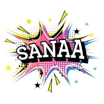 Sanaa komische tekst in pop-artstijl. vectorillustratie.