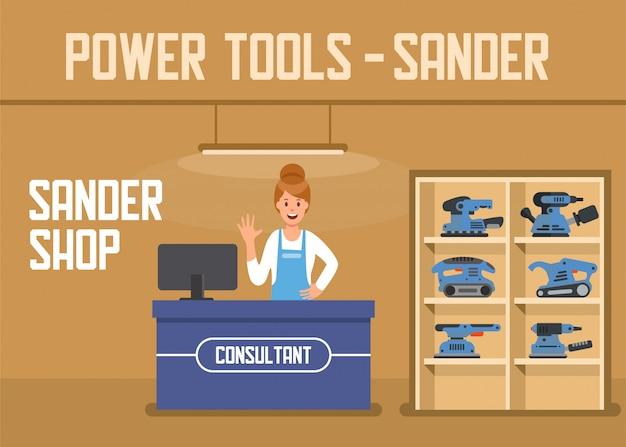 Sander shop online winkel voor elektrisch gereedschap