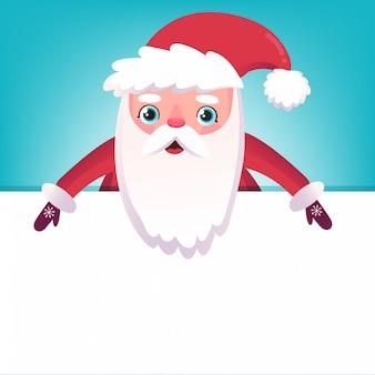 Santa claus schattige kinderen achtergrond