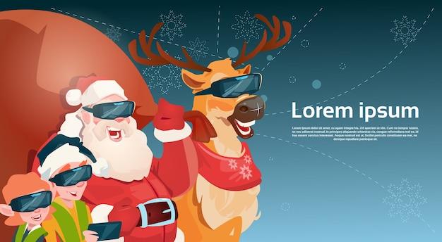 Santa clause reindeer elf group wear digital glasses