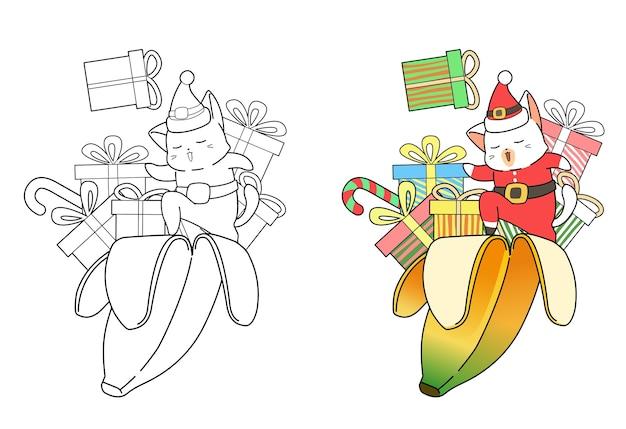 Santa kat in banaan met geschenken cartoon kleurplaat voor kinderen