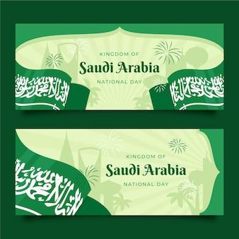 Saoedische nationale feestdag banners set