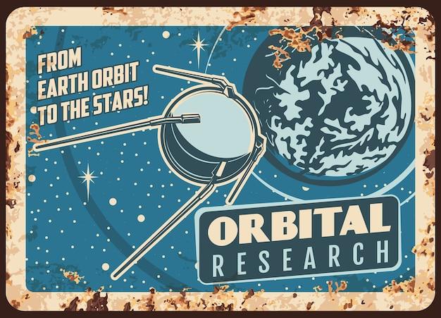 Satelliet orbitaal onderzoek roestige metalen plaat