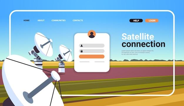 Satellietverbinding website bestemmingspagina sjabloon ruimteverkenning schotelantenne voor telecommunicatieconcept