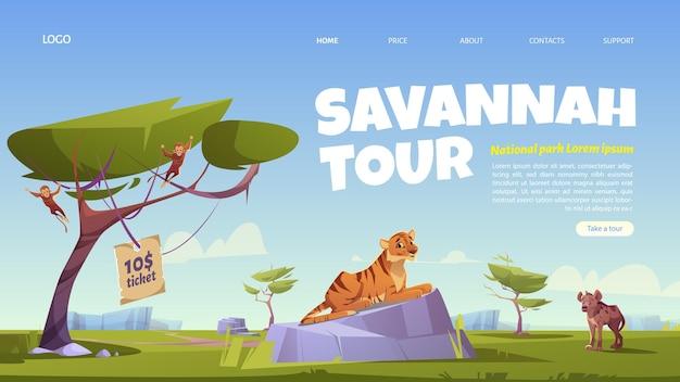 Savannah tour cartoon bestemmingspagina, uitnodiging in nationaal park met wilde dieren.