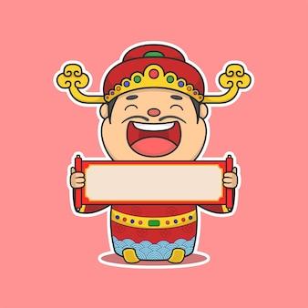 Schattig chinees nieuwjaar fortuin god met scroll