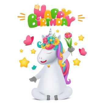 Schattig eenhoorn stripfiguur met bloem in de hand. verjaardagskaart sjabloon.