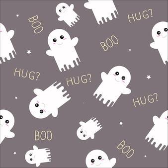Schattig ghost halloween naadloze patroon