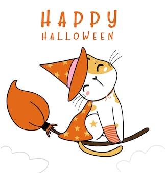 Schattig happy halloween kitten kat kostuum, trick or treat met spin, doodle platte vector illustratie idee voor wenskaart, kid tshirt