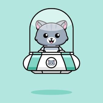Schattig kattenontwerp met ufo