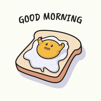 Schattig ontbijtbrood met gebakken ei illustratie