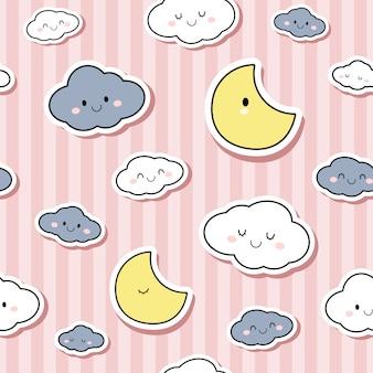 Schattig roze streep hemel en cloud cartoon doodle naadloze patroon