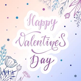 Schattig valentijnsdag poster