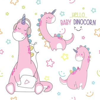 Schattige baby dino naadloze patroon