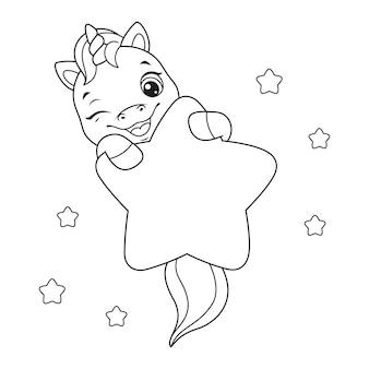 Schattige baby eenhoorn met ster kleurplaat. overzicht cartoon vectorillustratie