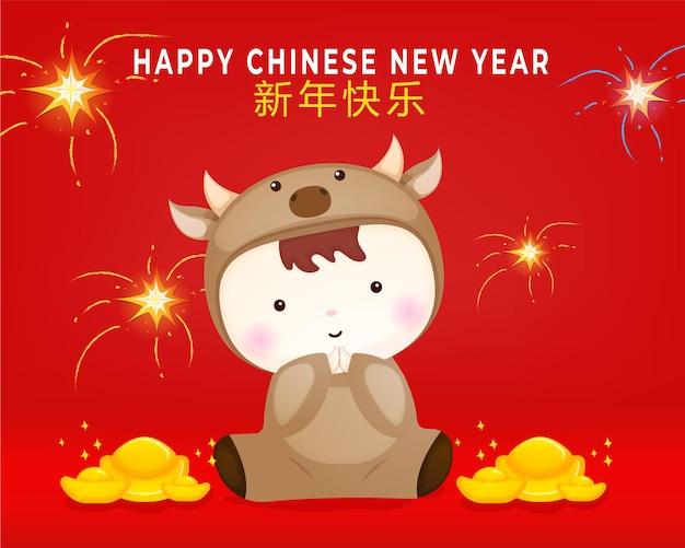 Schattige baby os gelukkig chinees nieuwjaar groet cartoon Premium Vector