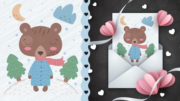 Schattige beer ilustration - idee voor wenskaart.
