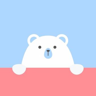 Schattige beer in trendy vlakke stijl