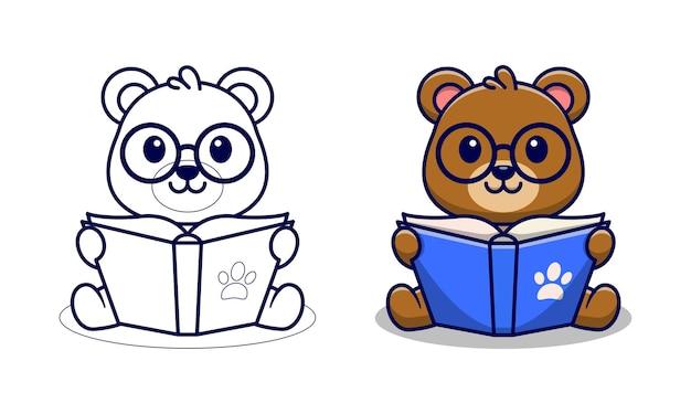 Schattige beer leest een boek cartoon kleurplaten voor kinderen