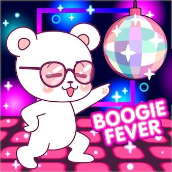 Schattige beer op de dansvloer, discokoorts uit de jaren 70, boogie