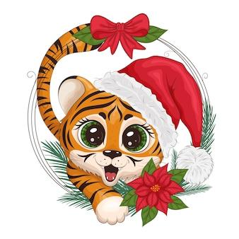 Schattige cartoon tijgerwelp in kerstmuts, met een ronde frame van kerstmis, op een witte achtergrond. afdrukken voor kleding, servies, textiel. nieuwjaarskaart 2022. vectorillustratie eps10.