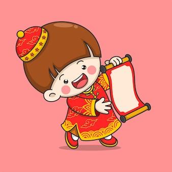 Schattige chinese nieuwe jaar jongen met scroll
